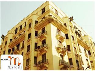 Mesho inn Hostel Cairo - Hotel Exterior