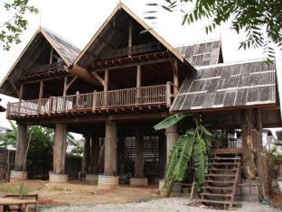 BaanBooLOo Guesthouse