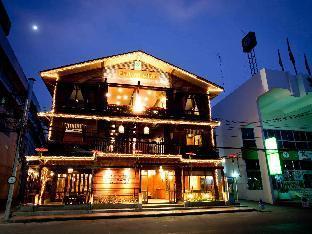 プカ ナンファ ホテル Pukha Nanfa Hotel