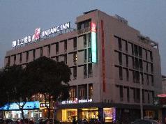 Jinjiang Inn Shanghai International Tourism and Resorts Zone Pudong Huinan Subway Station Branch, Shanghai