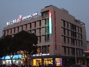Jinjiang Inn Shanghai International Tourism And Resorts Zone Pudong Huinan Subway Station Branch, Nanhui, China
