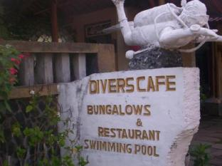 Diver's Cafe Amed Bungalows Bali - Entrance