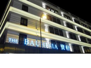 The Bauhinia Hotel - Central Hong Kong