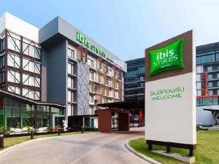 Image of Ibis Styles Chiang Mai Hotel
