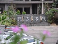 Oriental Hotel, Dongguan