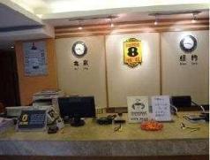 Super 8 Hotel Chengdu Fukai, Chengdu