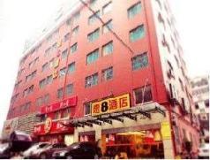 Super 8 Hotel Hangzhou Fengqi Road, Hangzhou
