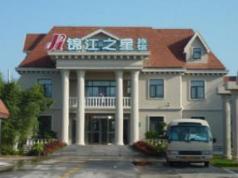 Jinjiang Inn Qufu Municipality, Jining