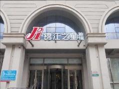 Jinjiang Inn Shenyang Zhong Street, Shenyang