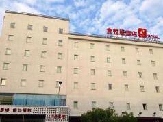 ehotel Dongguan Qingxi, Dongguan