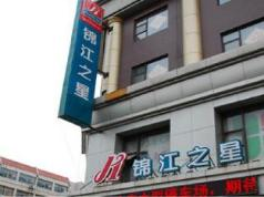 Jinjiang Inn Jinan Shandong University, Jinan