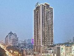 Citadines Xingqing Palace Xi'an, Xian