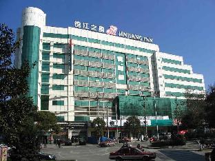 Jinjiang Inn Ma'anshan Jiefang Road