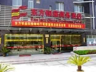 Eastern Ginza Business Hotel Nantong