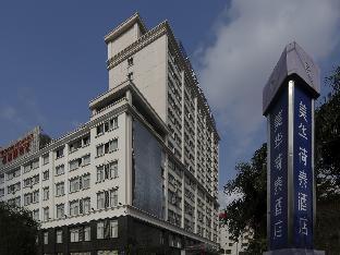 Meahood Herton Hotel