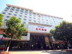 Hong Ye Hotel, Guangzhou