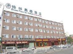 Greentree Inn Huainan South RenMing Road Hotel, Huainan