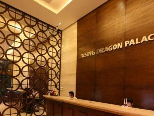 Rising Dragon Palace Hotel Hanoi - Hotellet indefra