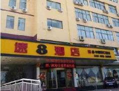 Super 8 hotel Qingdao Jiaonan Hengliyuan, Qingdao