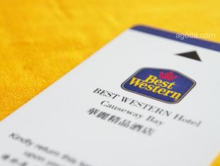 Best Western Hotel Causeway Bay Hong Kong - Hotel Room Key