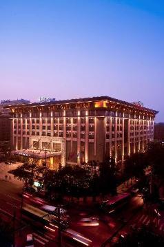 Hilton Xi'an, Xian