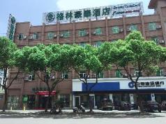 GreenTree Inn Ningbo Cixi Suntang Road North Business Hotel, Ningbo