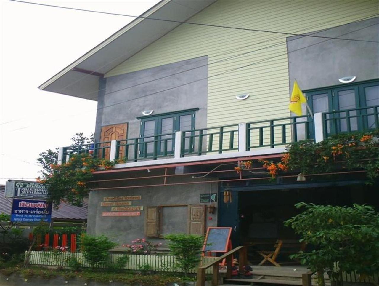 ต้นโขง เกสต์เฮาส์ แอนด์ เรสเทอรองต์ (Tonkong Guesthouse & Restaurant)