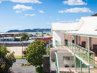 Admirals View Lodge PayPal Hotel Paihia
