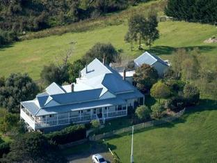 Aire Valley Guest House PayPal Hotel Great Ocean Road - Cape Otway