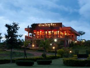 Baan Rai Sujira PayPal Hotel Khao Yai