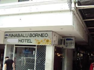 Storytel Kota Kinabalu Online Booking