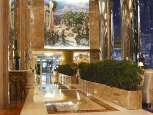 Regal HongKong Hotel Hong Kong - Hall