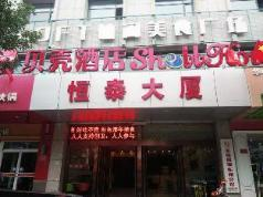 GreenTree Inn Xinzhou Heping West Street Shell Hotel, Xinzhou