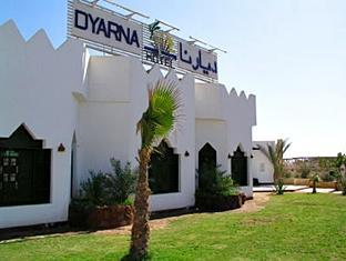 expedia Dyarna Dahab Hotel