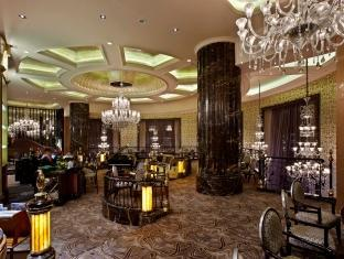 Chateau Star River Minhang All Suite Hotel Shanghai - Pub/Lounge
