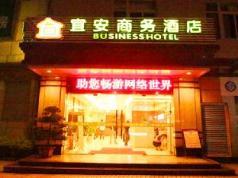 Yi an Business Hotel, Guangzhou