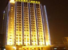 New Beacon New Time International Hotel, Wuhan