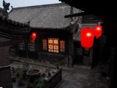 Pingyao Yide Hotel, Jinzhong