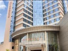 Mondo International Hotel, Shenzhen