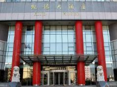 Tianjin Kind Hotel, Tianjin