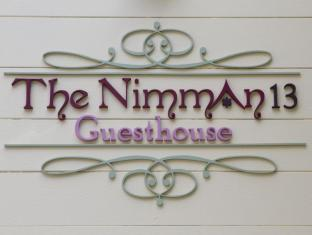 The Nimman 13 Guesthouse Чіанг-Май