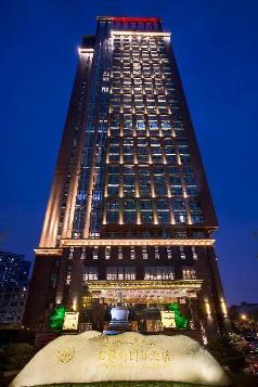 CHENGDU Trika Tsang International Hotel, Chengdu