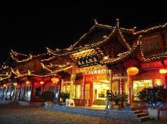 Lijiang Liwang Hotel, Lijiang