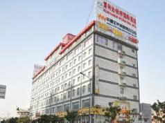 Qianqiao International Hotel, Shanghai
