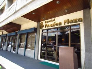 Bacolod Pension Plaza Bacolod (Negros Occidental)