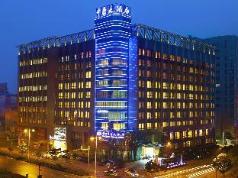 Hangzhou Zhonghao Hotel, Hangzhou