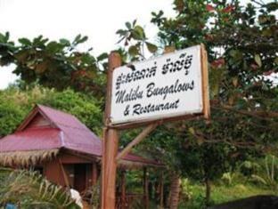 Malibu Bungalows Sihanoukville Sihanoukville - Entrance