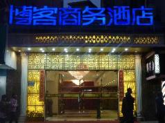 Guangzhou Blog Hotel, Guangzhou