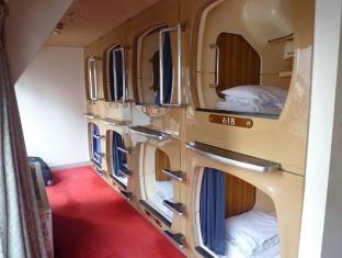 Capsule Inn Kinshicho - Hotels booking