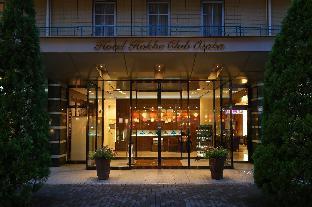 호텔 호케 클럽 오사카 image
